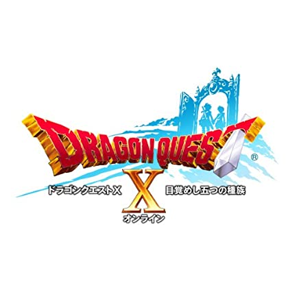 ドラゴンクエストX 目覚めし五つの種族 オンライン