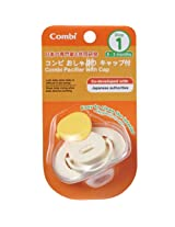 Combi Pacifier Step-1 (Yellow)