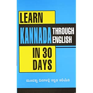 Learnin 30 Days Through