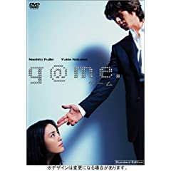 g@me. v~AEGfBV (Y) [DVD]