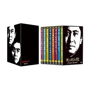 江戸川乱歩シリーズ DVD-BOX 4