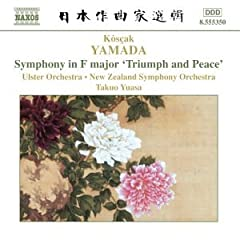 Symphony in F Major / Symphonic Poems / Overture