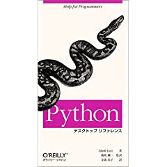PythonfXNgbvt@X