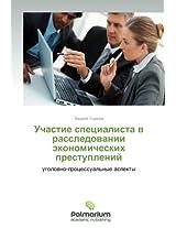 Uchastie Spetsialista V Rassledovanii Ekonomicheskikh Prestupleniy