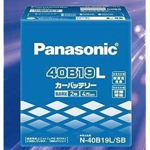【クリックで詳細表示】Panasonic [ パナソニック ] 国産車バッテリー [ SBシリーズ ] N-40B19L: 車&バイク