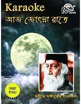 Aaj Jotshna Raate Tagore KaraokeCD