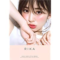 泉里香 RIKA 小さい表紙画像