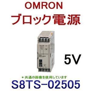 【クリックで詳細表示】オムロン(OMRON) S8TS-02505 ブロック電源 AC100~240V (出力電圧/電流 5V/5A) NN