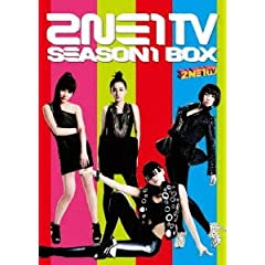 2NE1 TV SEASON1 BOX [DVD]