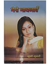 Meri Bhawnai