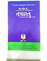 TATHASTU -SELF MOTIVATION BOOK
