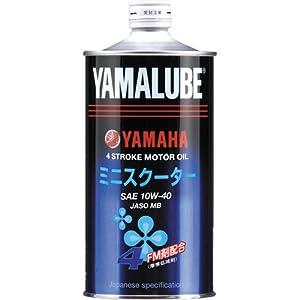 【クリックで詳細表示】YAMAHA [ ヤマハ ] YAMALUBE [ ヤマルーブ4ミニスクーター ] 10W-40 [ MB ] 部分合成油 [ 800ml ] (4サイクル用) 90793-32010 [HTRC3]: カー&バイク用品
