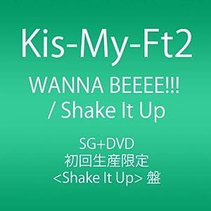 『WANNA BEEEE!!! / Shake It Up』