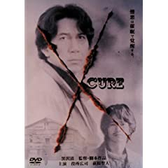 CURE LA [DVD]