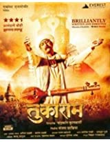 TUKARAM (Marathi Movie, VCD) - One Free Movie VCD Inside