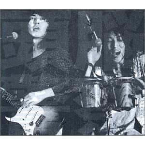 1973.10.20 日比谷野音 聖ロック祭