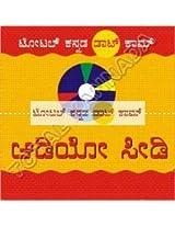 Aadithya Hrudayam (Spandhana Audio)