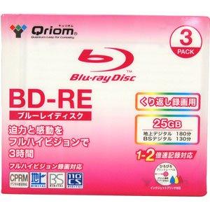 【クリックでお店のこの商品のページへ】山善(YAMAZEN) キュリオム ブルーレイディスク 3枚入 (25GB・繰り返し録画用・1-2倍速)フルハイビジョン録画 BD-RE3SL-Q3Q75