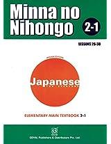Minna No Nihongo 2-1 Textbook (with CD)