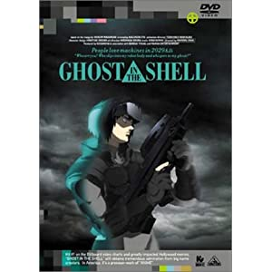 GHOST IN THE SHELL 攻殻機動隊の画像