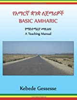 Basic Amharic: A Teaching Manual