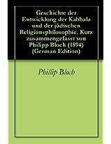 Geschichte der Entwicklung der Kabbala und der jüdischen Religionsphilosophie. Kurz zusammengefasst von Philipp Bloch (1894) (German Edition)