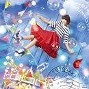 豊崎愛生8thシングルのMVがちょっぴり公開、c/w曲の試聴も可