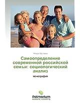 Samoopredelenie Sovremennoy Rossiyskoy Sem'i: Sotsiologicheskiy Analiz