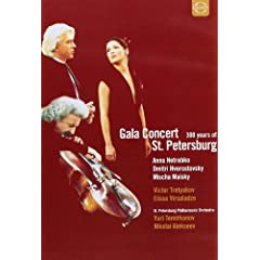 Gala Concert 300 Years of St. Petersburg [DVD] [Import]