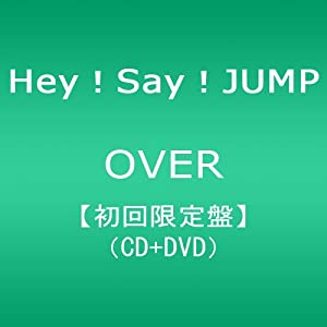 Hey! Say! JUMP OVER