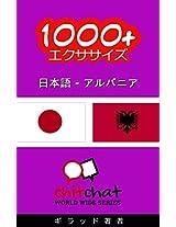 1000+ Exercises Japanese - Albanian (ChitChat WorldWide)