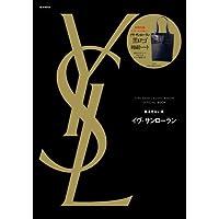 Yves saint Laurent 2010年度版 小さい表紙画像
