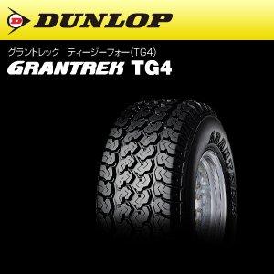 【クリックで詳細表示】サマータイヤ1本 ダンロップ グラントレック TG4 145R12 6PR GRANDTREK: カー&バイク用品