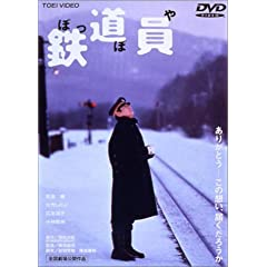 S() [DVD]