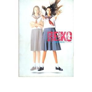 超少女REIKOの画像