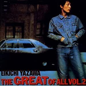 THE GREAT OF ALL VOL.2
