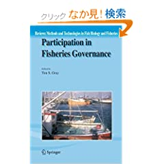 Participation in Fisheries Governance (Reviews: Methods and Technologies in Fish Biology and Fisheries)
