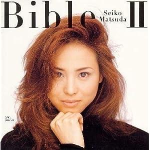 Bible �U