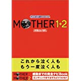 MOTHER1+2 (CVQ[U{)Nintendo DREAMW