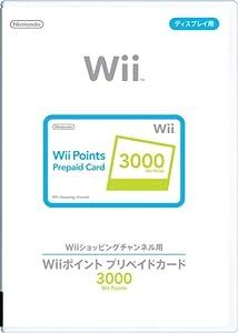 ニンテンドーポイントプリペイドカード 3000