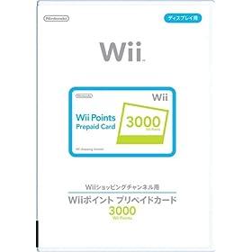 Wii ポイント プリペイドカード 3000(3000円) 任天堂