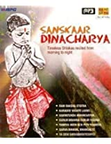 Sanskaar Dinacharya [Audio CD] Jasraj; Sharad Saathe