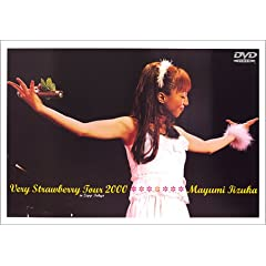 Very Strawberry Tour 2000 [DVD]