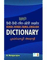 Hindi-Hindi-Tamil-English (P/B)