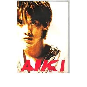 AIKIの画像