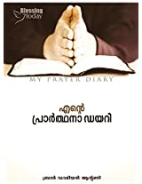 My Prayer Diary (Malayalam) By Blessing Today Resources