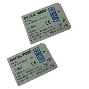 【2個セット】IXY DIGITAL 800 ISの NB-5L 対応バッテリー