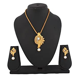 Exclusiv 2 color Gold Plated Jwellery Pendant Set - Online Shopping for Pendants by Variation Design