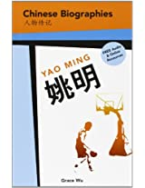 Chinese Biographies: Yao Ming (Chinese Biographies: Graded Readers)