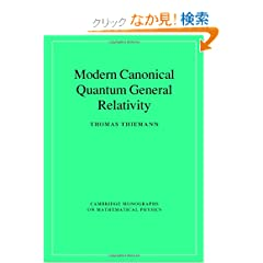 Modern Canonical Quantum General Relativity (Cambridge Monographs on Mathematical Physics)